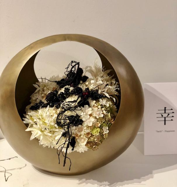 KANJI-Flower-happy