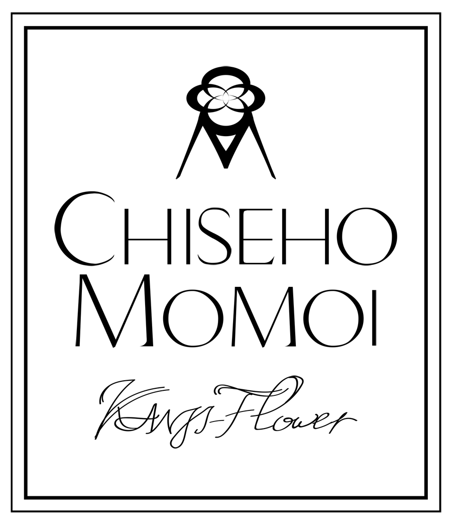 文字フラワーアーティスト 桃井智世帆