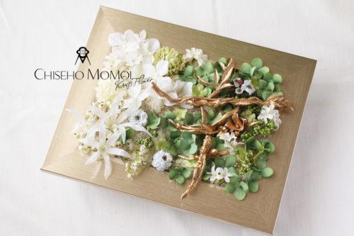 moji-flower-sachi-flame